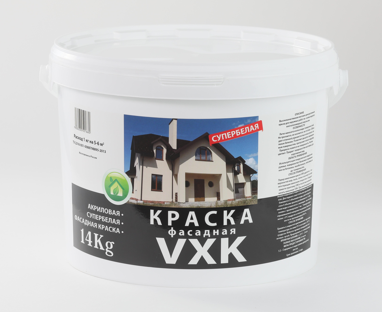 Краска фасадная VXK